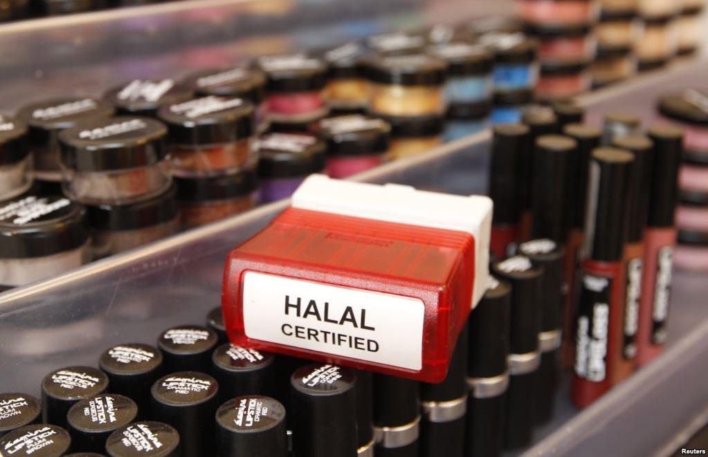 Du Halal au rayon Cosmétique!