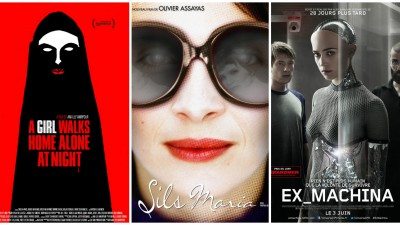 PB CULT | Les Films Must see