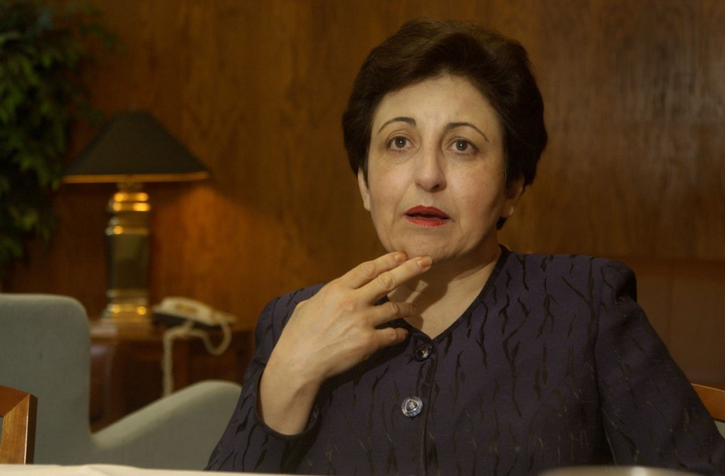 8 Mars Journée internationale des droits des femmes Shirin Ebadi