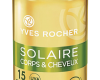 Yves Rocher Huile protectrice Solaire corps et cheveux