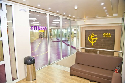 Immersion dans le centre Giga Fitness